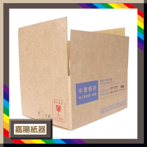 【紙箱·訂做】訂做紙箱 – TouPeenSeen部落格