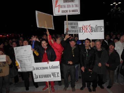 proteste-bulgaria