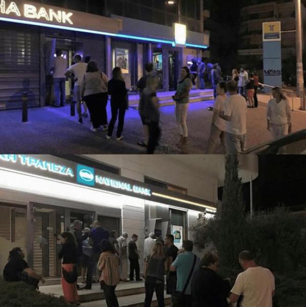 greci-bancomate