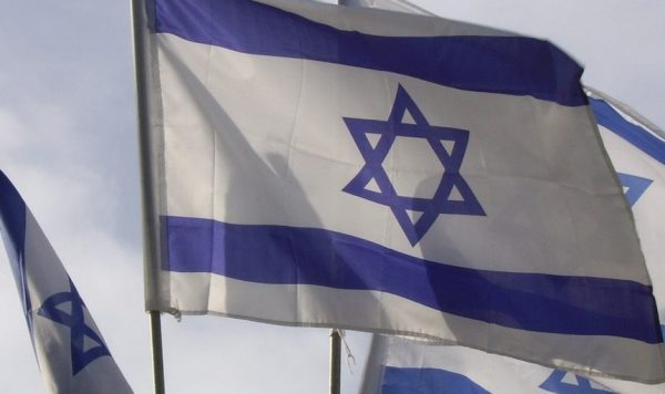 flag-of -Israel