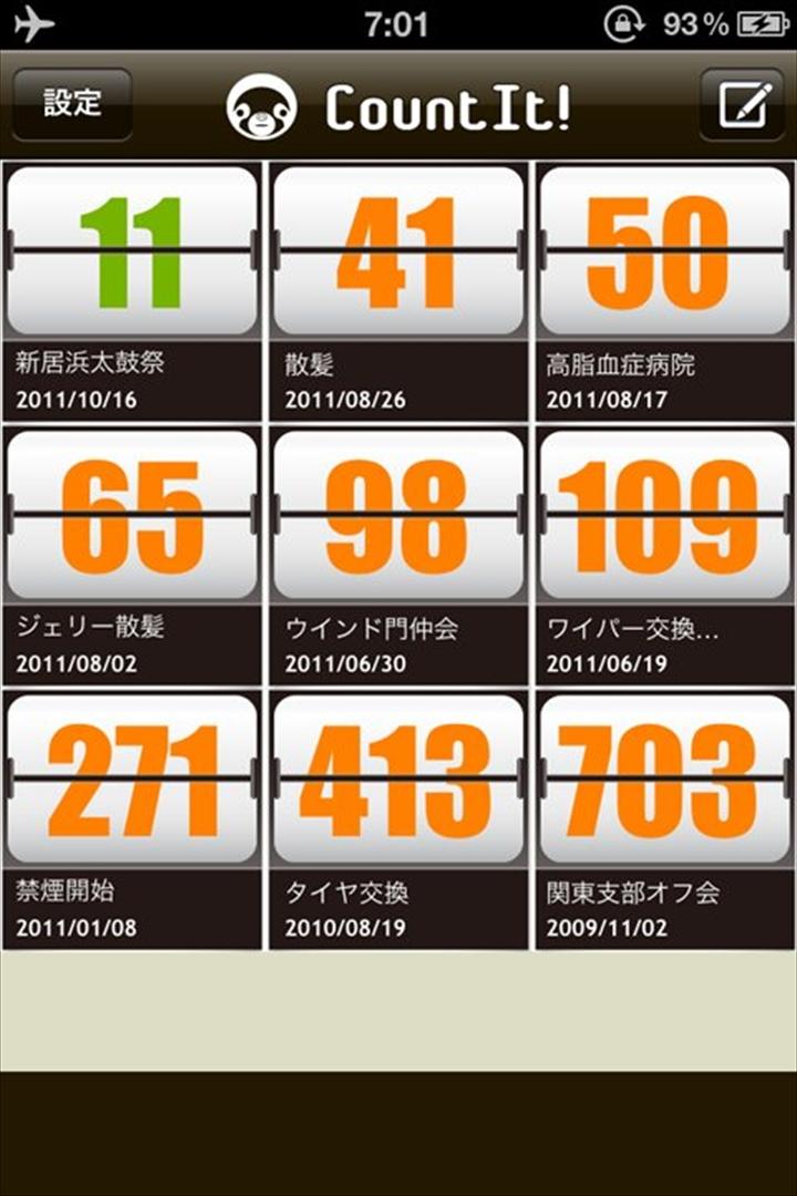 20111005_01