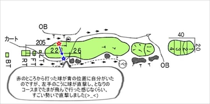20140316_03