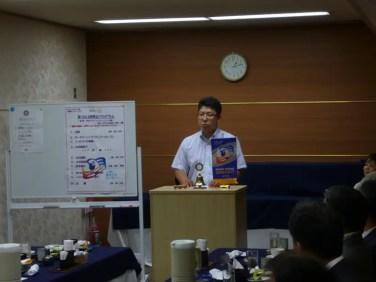 横井次年度幹事 幹事報告