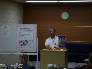 中島前国際奉仕副委員長事業報告