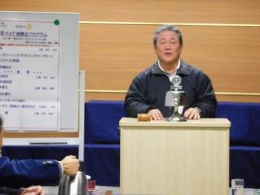 ロータリー勉強会(職業奉仕について) 中島会員