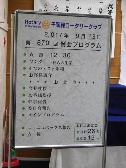 20170912_0870th_015