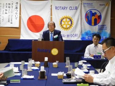 週報 2017年 9月19日 第871回例会・クラブ協議会