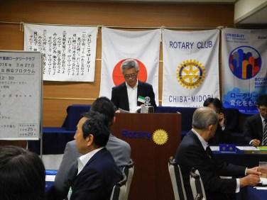 米良会長エレクト 3/25(日)に行われた会長エレクトセミナーについて報告