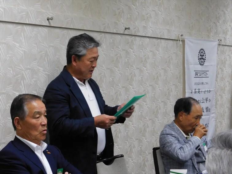 中島青少年奉仕委員長よりチャリティゴルフ、開催のお礼及び会計報告