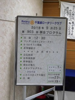 20180925_0903th_002