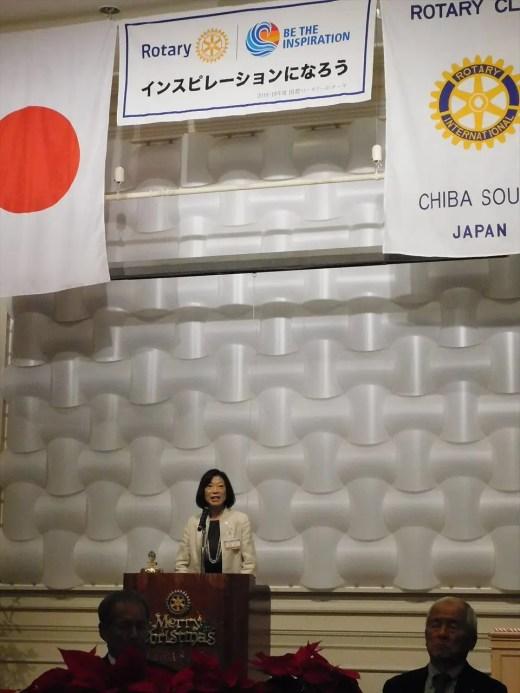 20181215_ChibaMinamiRC55_004
