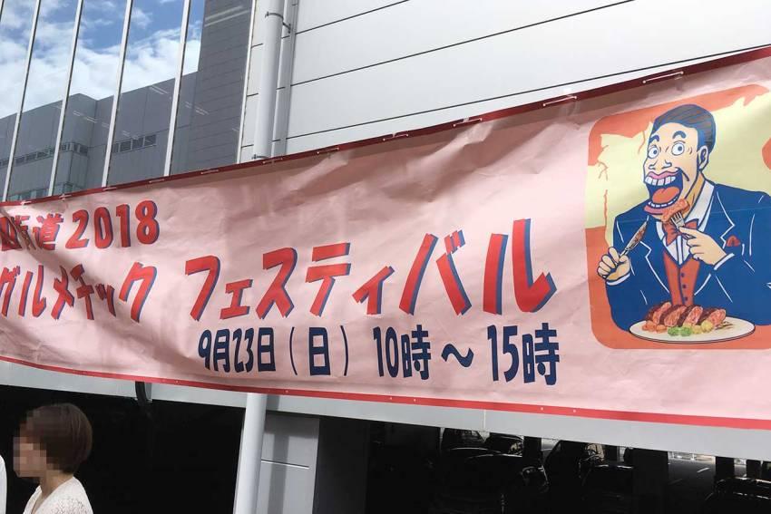四街道IZUMINOの看板商品ねこたまプリンがしょいか〜ごで買える!可愛いだけじゃない素朴で味わい深いハイレベルプリン