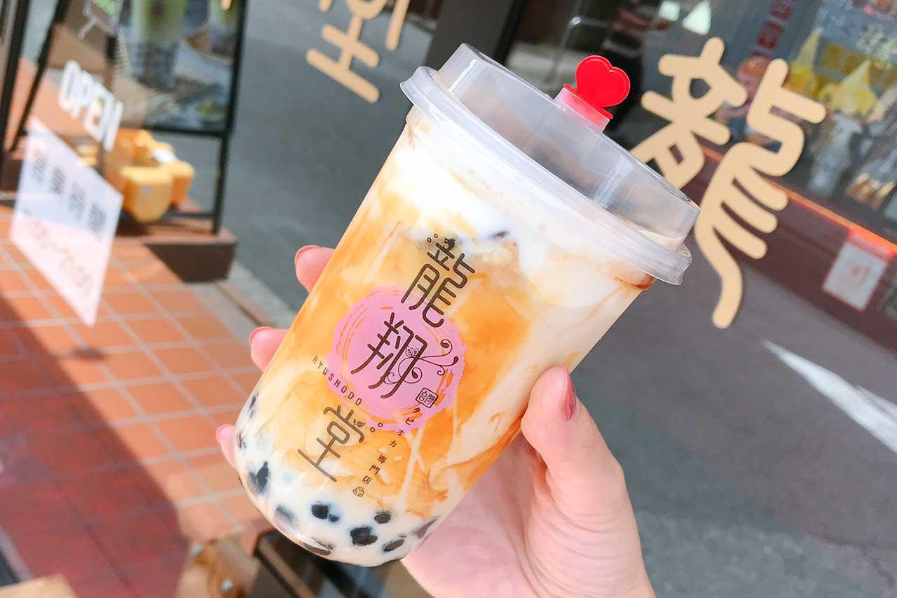 龍翔堂で一番高額「焦がしミルクフォーム黒糖タピオカミルク」は飲み物を超えたスイーツだった