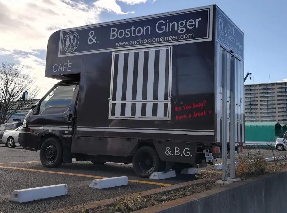 boston gingerさんのキッチンカー。