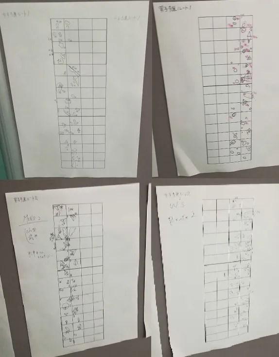 リードジャパンカップ2019_予選ルート。