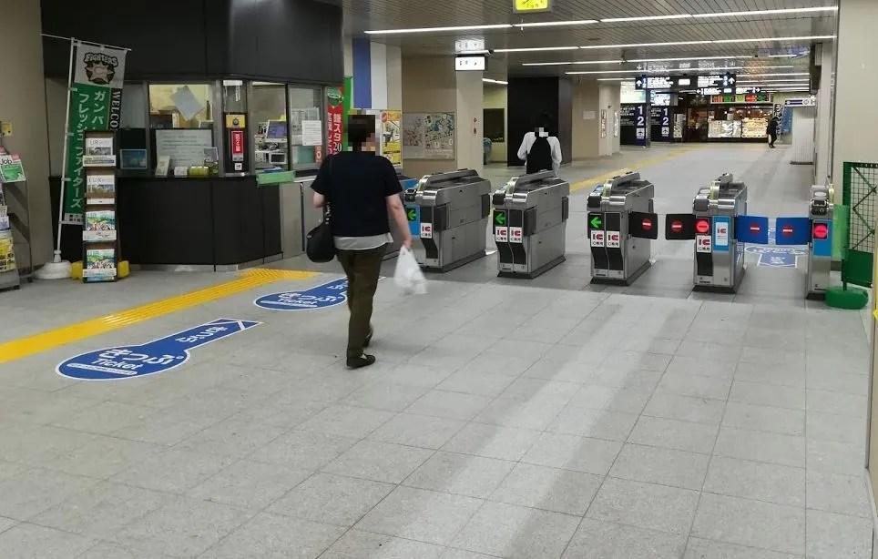 新しくなった新鎌ヶ谷駅02。