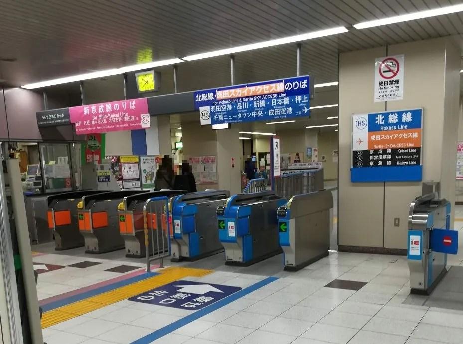 新京成新鎌ヶ谷駅の改札変更05。