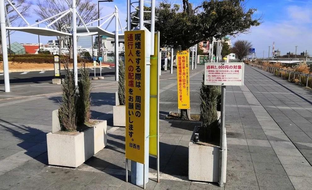 千葉ニュータウン中央駅前北口の廃止された?指定喫煙所02