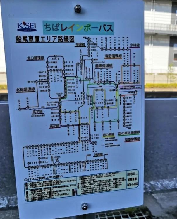 千葉レインボーバスの新路線?鹿黒循環02。