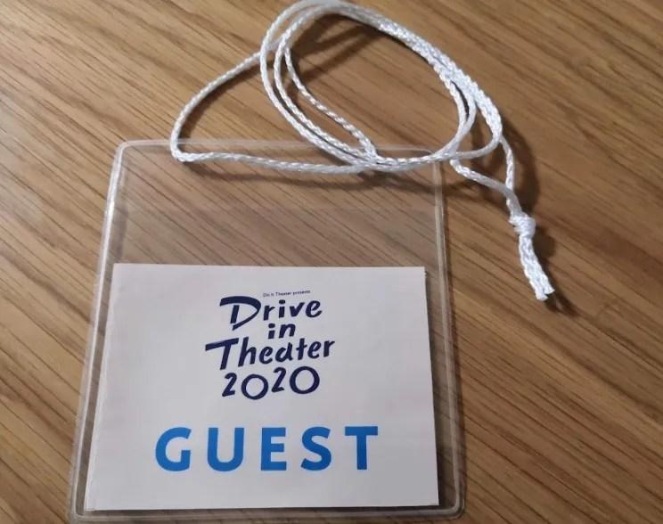 「Do it Theater presents ドライブインシアター2020 千葉ニュータウン」、参加しました!28