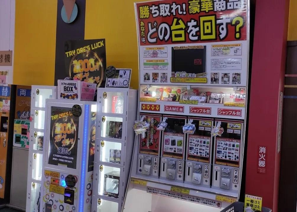 """印西でも増えてきた""""1000円ガチャ""""。11"""