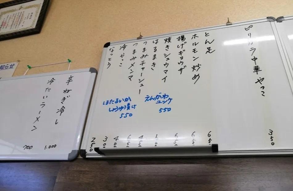 船尾にある「市川飯店」さん、行ってきました!05