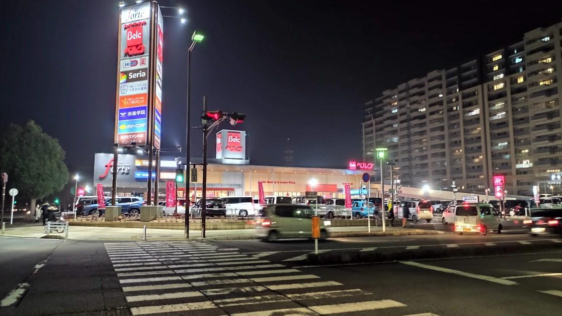 「ベルク」フォルテ千葉ニュータウン店、OPENしました!01