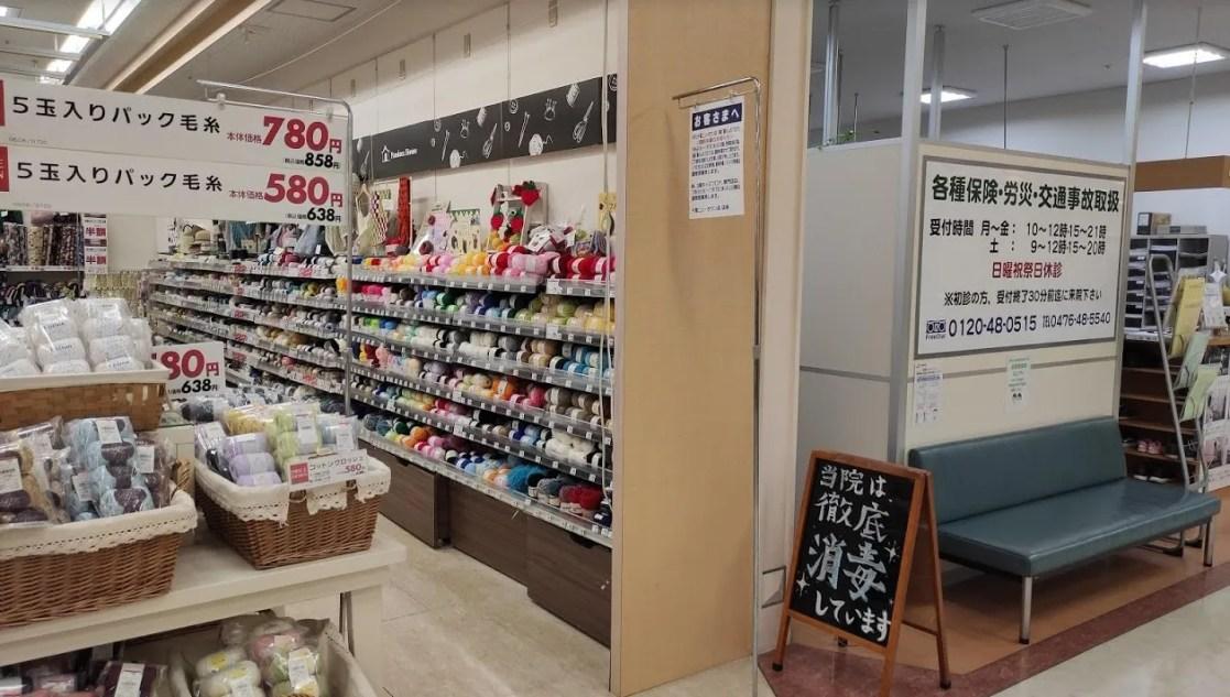 イオン千葉ニュータウン店3F、改装だそうです。08