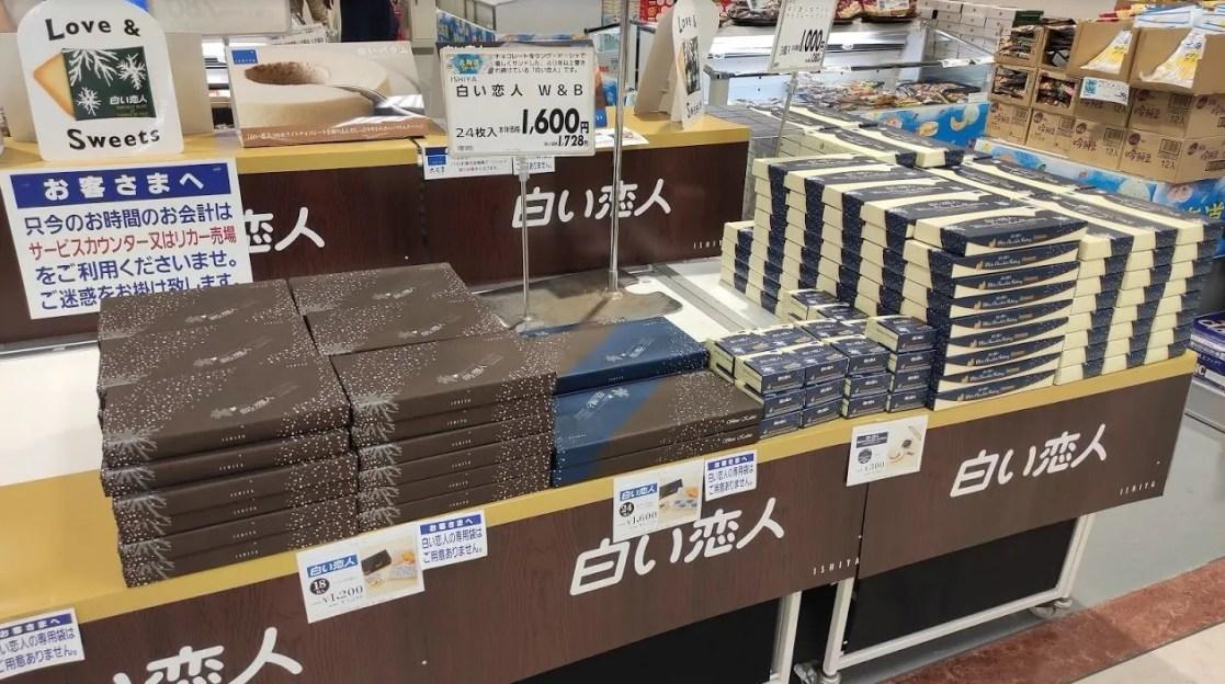 """""""おうちで旅気分 北海道うまいもの""""@千葉ニューイオン。04"""