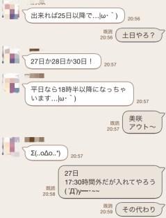 IMG_3500