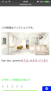 IMG_5210