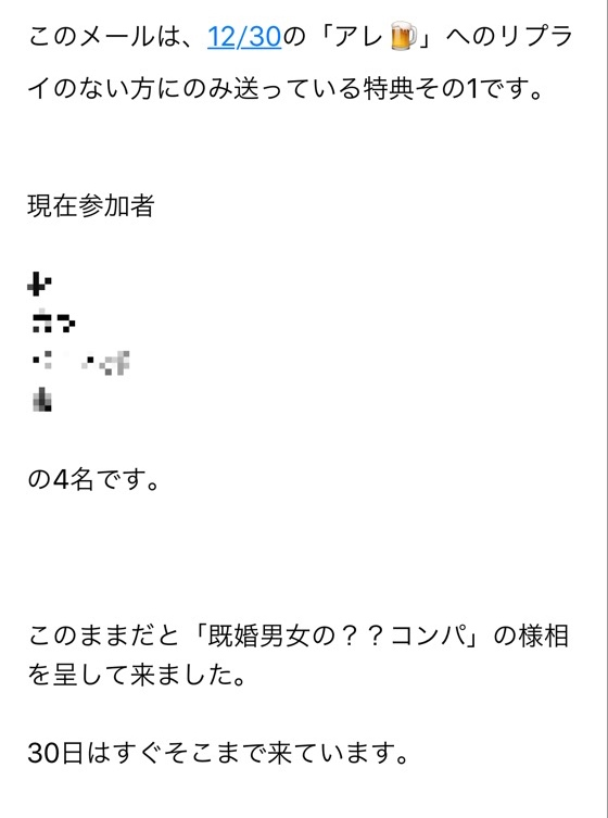 IMG_7262