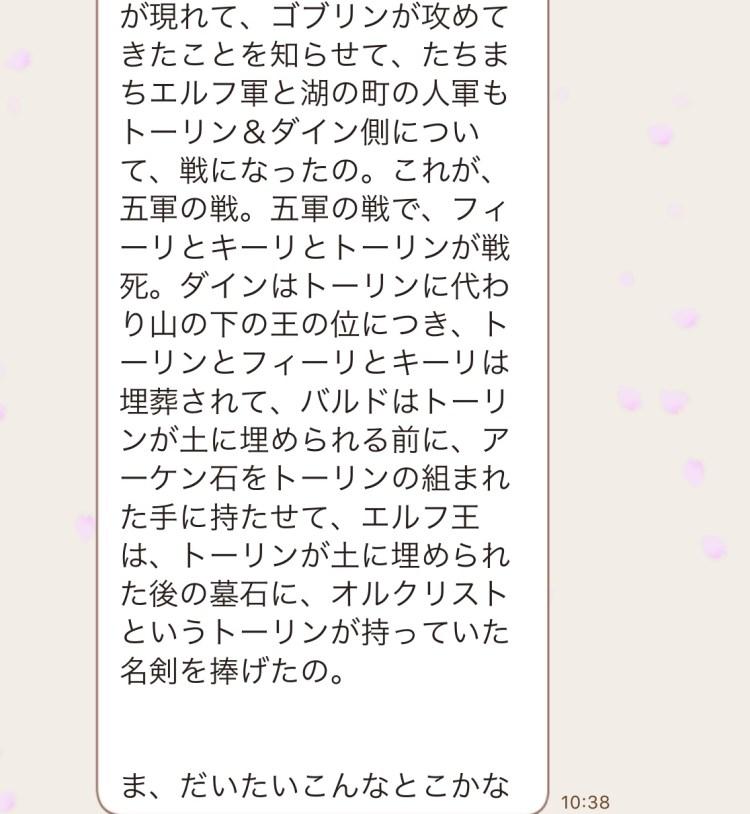 IMG_9089