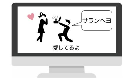 韓国語音声日本語字幕