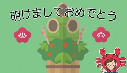 「あけましておめでとう」韓国語で何て言う?新年使えるフレーズも集めてみたよ!