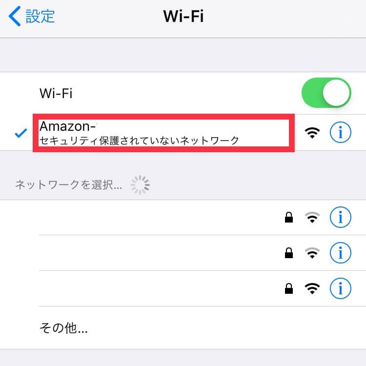 Amazon Echo InputをWi-Fiに接続する②