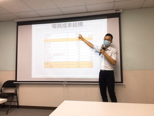 小關正在講解《成功開店計畫書(增訂版)》的「電商成本結構」內容。