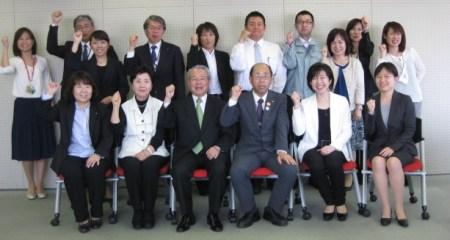 女性の大活躍推進三重県会議