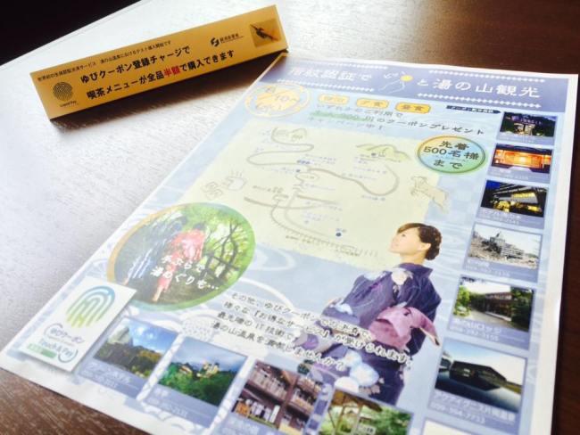 seitai_ninsho