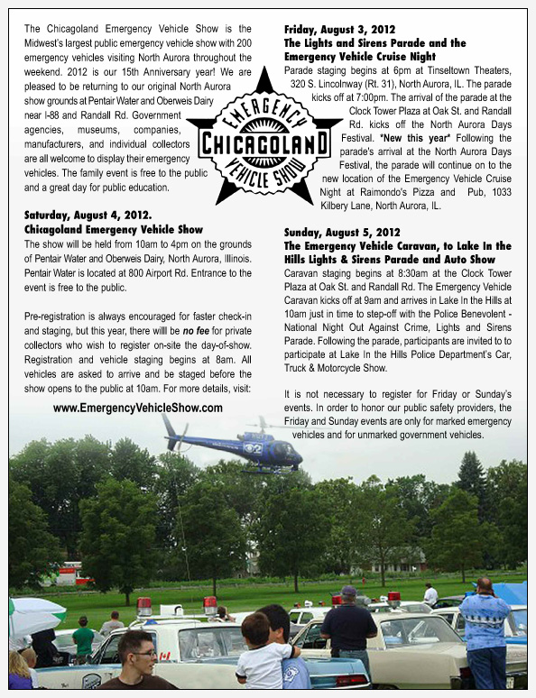 Chicago land Emergency Vehicles Show