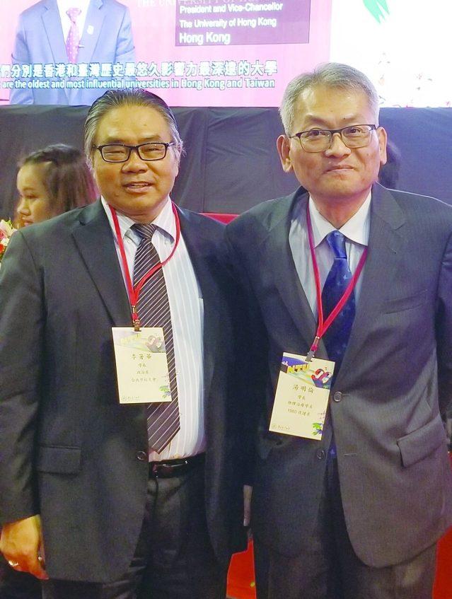 17 李著華(左)湯明倫(右)合影