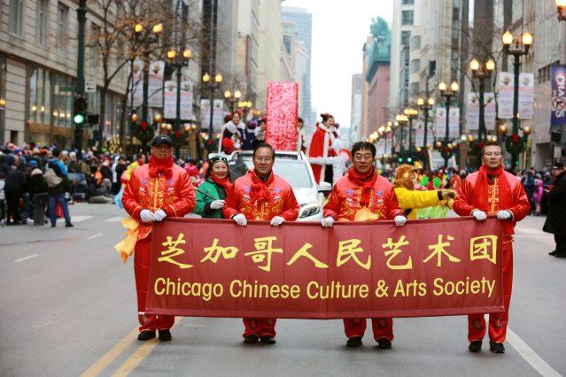 芝加哥人民藝術團方陣