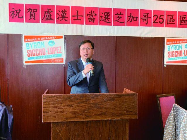 照片一:黃鈞耀處長致辭祝賀盧漢士當選25區區長