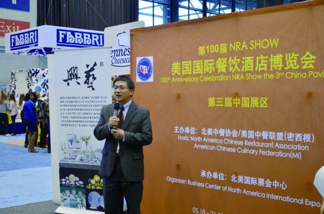 05 北美中餐協會會長北美國際展會服務中心中國展區副主任吳震宇
