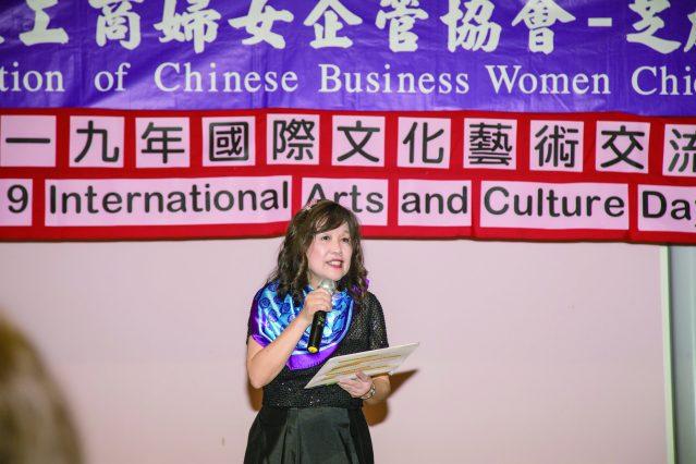 世界華人工商婦女企管協會芝加哥分會會長王慶敏致詞歡迎感謝