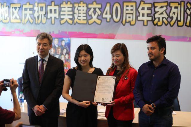 照片九:伊州眾議員馬靜儀代表Ada Tong(左2)宣讀並遞交伊州眾議院紀念中美建交40週年的決議