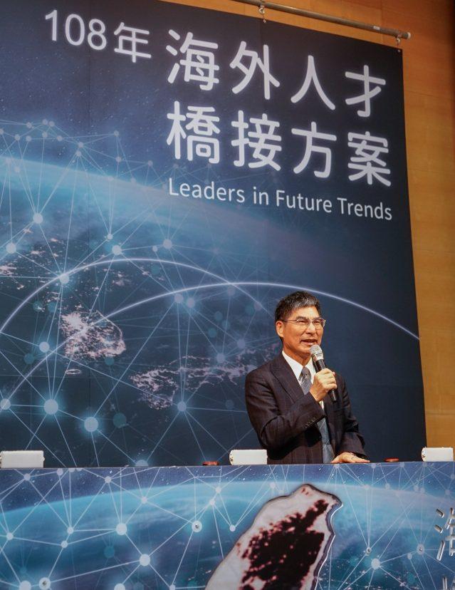 陳良基部長出席海外人才國內交流會