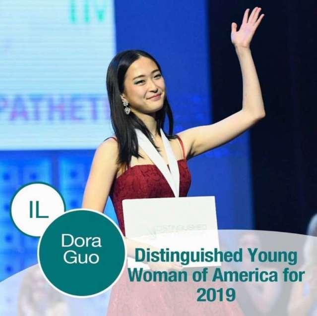 图片1-过多多当选全美杰出青年女性冠军并获得$32000奖学金