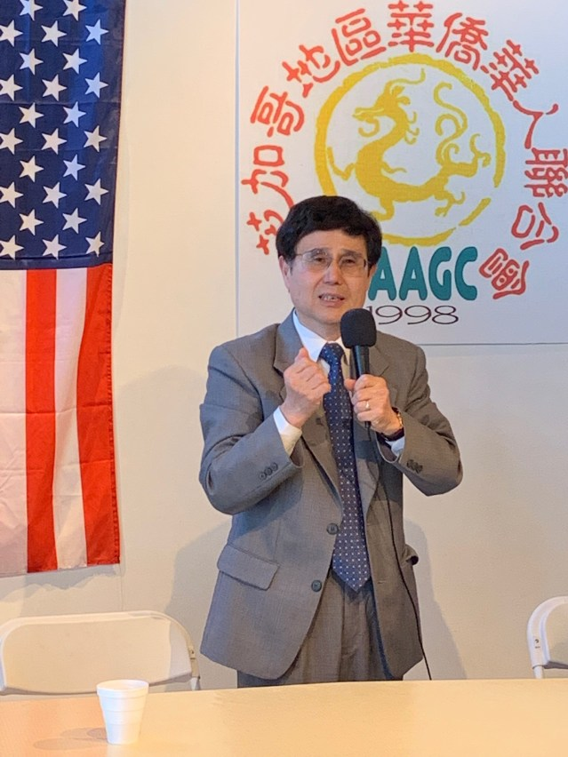 照片二:華聯會理事長汪興無主持新聞發佈會