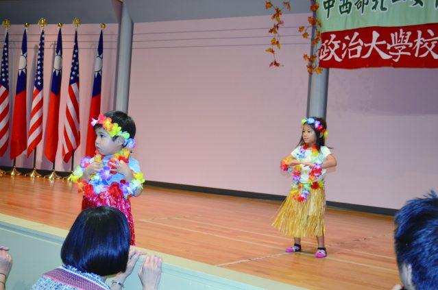 張茂敏和盧明達的金孫,盧海綾和盧彥合聯合表演婀娜多姿的舞蹈《Hawaiian Dance》